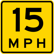 15 MPH Advisory Speed Plaque